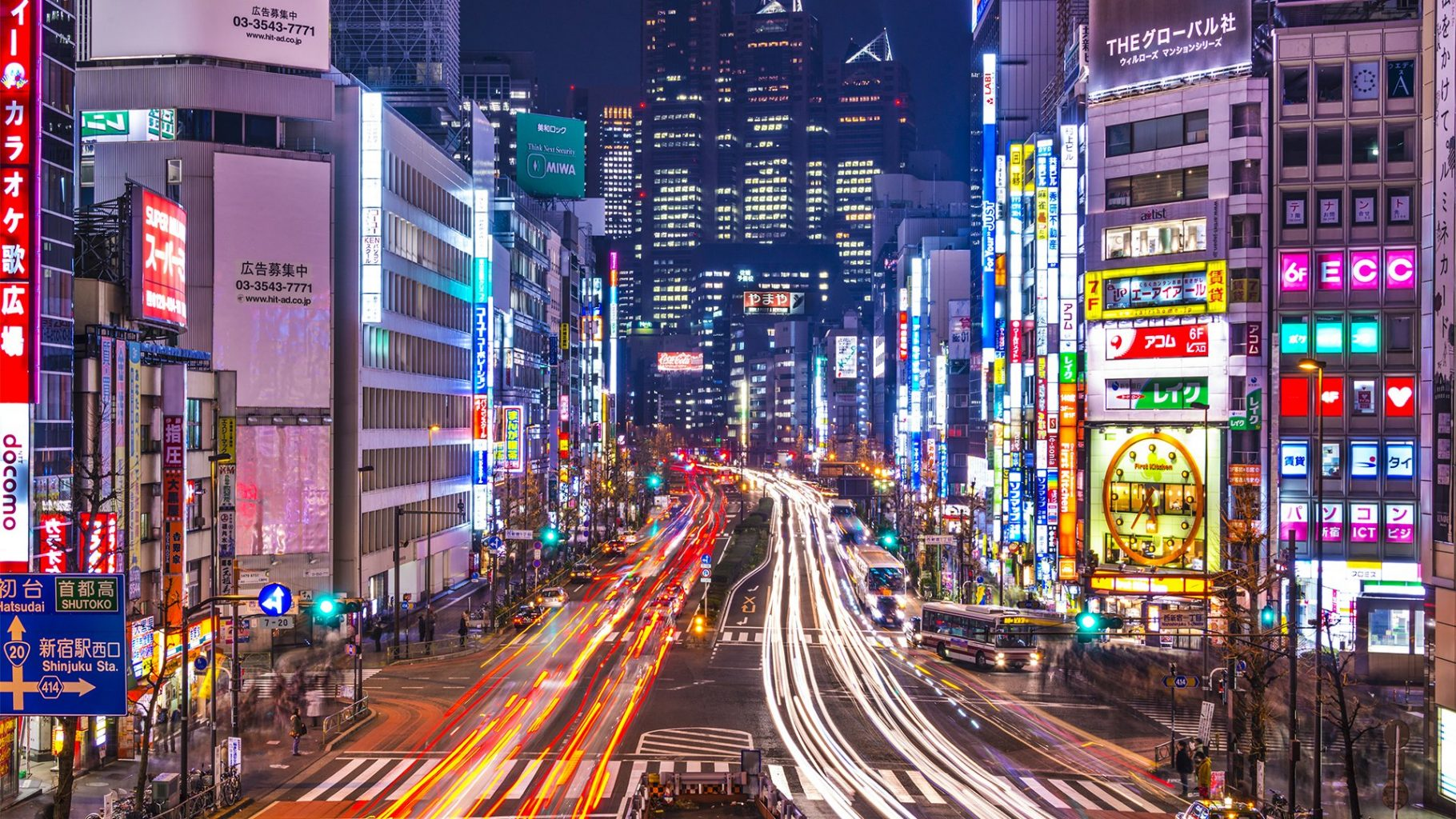 interesting facts about Tokyo